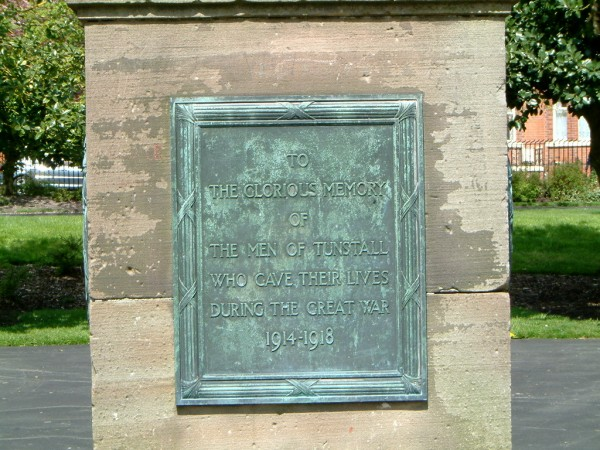 Inscription on the Tunstall Obelisk
